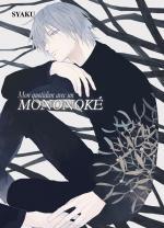 Mon quotidien avec un Mononoke 2 Manga