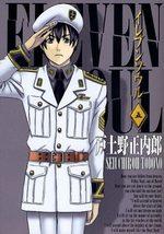 Eleven Soul 5 Manga