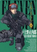 Eleven Soul 7 Manga