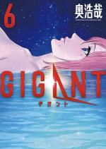 Gigant 6 Manga