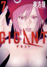 Gigant 7 Manga