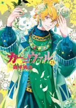 Karneval 25 Manga
