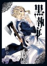 Black Butler 31 Manga