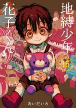 Toilet Bound Hanako-kun 16 Manga