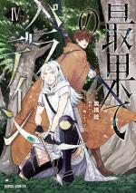 Faraway Paladin 4 Manga