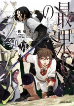 Faraway Paladin 6 Manga