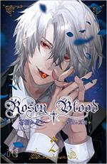 Rosen Blood 2 Manga