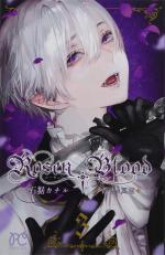 Rosen Blood 3 Manga