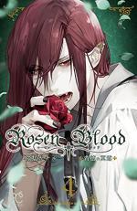 Rosen Blood 4 Manga
