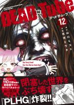 DEAD Tube 12 Manga
