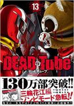 DEAD Tube 13 Manga