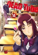 DEAD Tube 14 Manga