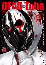 DEAD Tube 15 Manga