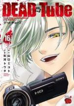 DEAD Tube 16 Manga