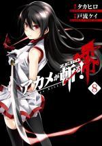 Red eyes sword 0 - Akame ga kill ! Zero 8 Manga