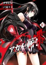 Red eyes sword 0 - Akame ga kill ! Zero 10 Manga