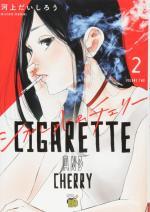 CIGARETTE AND CHERRY 2 Manga