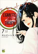 CIGARETTE AND CHERRY 7 Manga