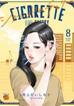 CIGARETTE AND CHERRY 8 Manga