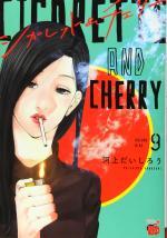 CIGARETTE AND CHERRY 9 Manga