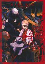 Mars red 2 Manga