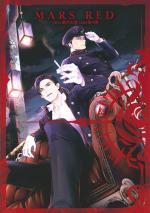 Mars red 3 Manga