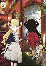 Shadows House 1 Manga