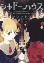 Shadows House 2 Manga