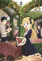 Shadows House 3 Manga