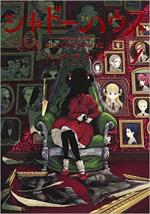Shadows House 4 Manga