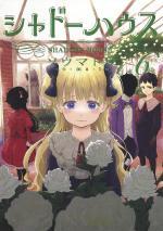 Shadows House 6 Manga