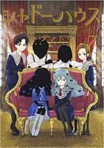 Shadows House 7 Manga