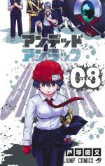 Undead Unluck 8 Manga
