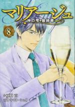 Les gouttes de dieu - Mariage 8 Manga