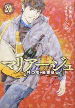 Les gouttes de dieu - Mariage 20 Manga