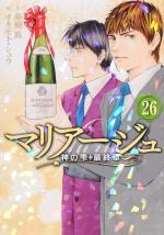 Les gouttes de dieu - Mariage 26 Manga