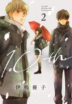 10th - A couper le souffle 2 Manga