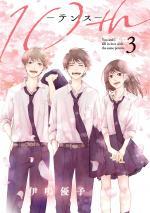 10th - A couper le souffle 3 Manga