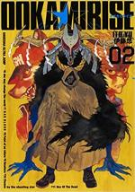 Ookami Rise 2 Manga