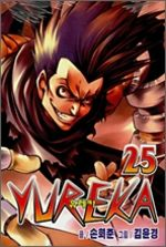 Yureka 25 Manhwa