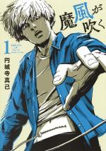 Quand sonne la tempête 1 Manga