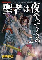 Seija wa yoru yattekuru (série) 2 Manga