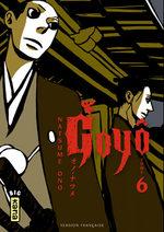 Goyô 6 Manga