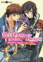 Code Geass Knight for Girls 3