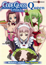 Code Geass - Queen for Boys 4 Manga