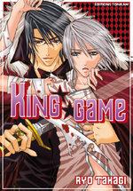 King Game Manga
