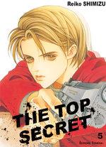 The Top Secret 5 Manga