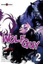 Wolf Guy 2