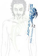 Homunculus 12