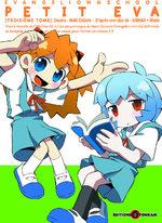Petit Eva 3 Manga